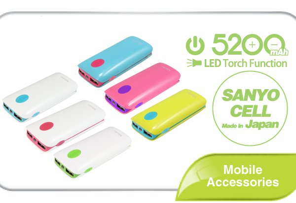 silvertec-portable-power-banks-5200mah
